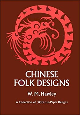 Chinese Folk Designs 9780486226330