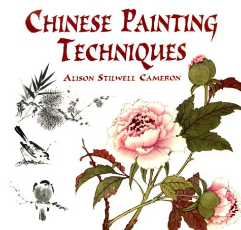 Chinese Painting Techniques 9780486407081