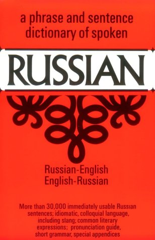 Dictionary of Spoken Russian 9780486204963