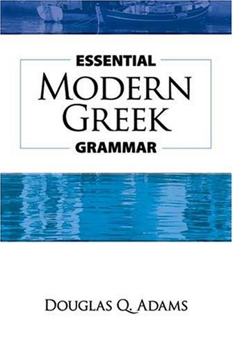 Essential Modern Greek Grammar 9780486251332