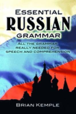Essential Russian Grammar 9780486273754
