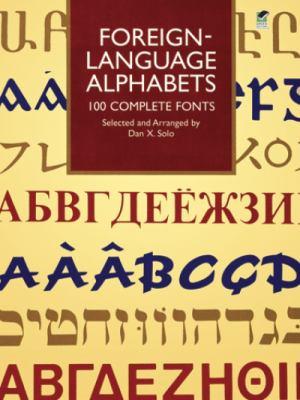 Foreign-Language Alphabets 9780486297040