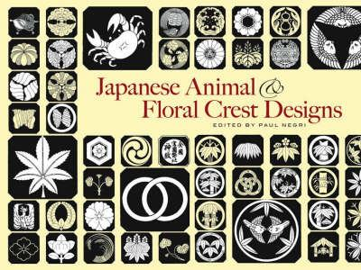 Japanese Animal and Floral Crest Designs 9780486458113