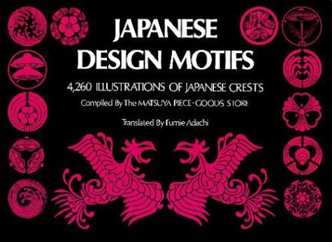 Japanese Design Motifs 9780486228747