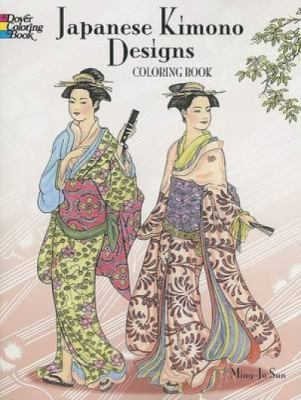 Japanese Kimono Designs Coloring Book 9780486462233