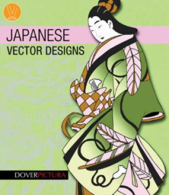 Japanese Vector Designs [With CDROM] 9780486990231