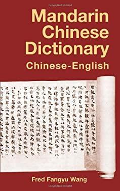 Mandarin Chinese Dictionary: Chinese-English 9780486424774