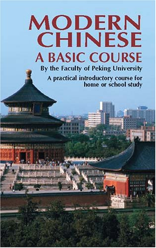 Modern Chinese: A Basic Course 9780486227559