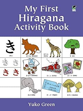 My First Hiragana Activity Book 9780486413365