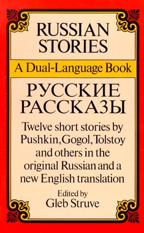 Russian Stories: A Dual-Language Book 9780486262444