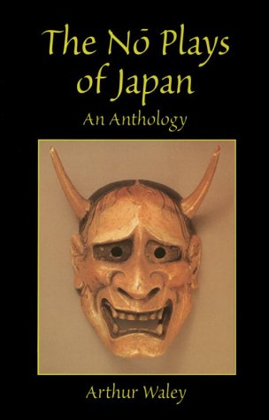 The No Plays of Japan: An Anthology 9780486401560