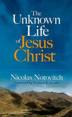 The Unknown Life of Jesus Christ 9780486468532