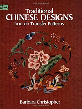 Traditional Chinese Designs Iron-On Transfer Patterns 9780486252599