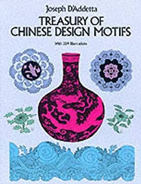 Treasury of Chinese Design Motifs 9780486241678