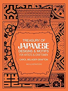 Treasury of Japanese Designs and Motifs for Artists and Craftsmen 9780486244358