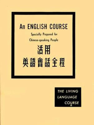 An English Course: Specially Prepared for Chinese-Speaking People
