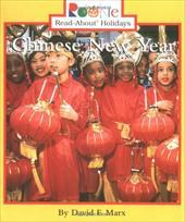 Chinese New Year 1669387