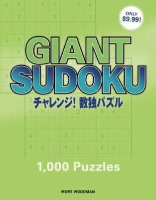 Giant Sudoku: 1,000 Puzzles 9780517230213