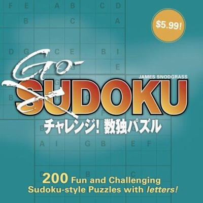Godoku: 200 Fun and Challenging Sudoku-Style Puzzles with Letters! 9780517228944