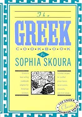 The Greek Cookbook: The Crown Classic Cookbook Series 9780517503393