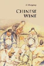 Chinese Wine 9780521186506