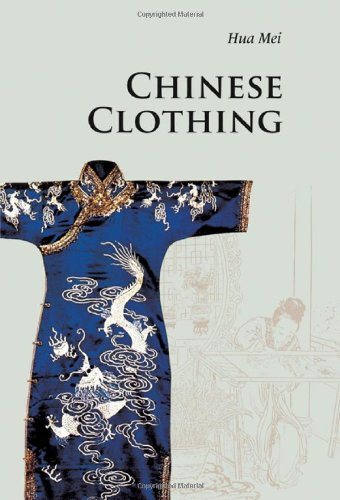 Chinese Clothing 9780521186896