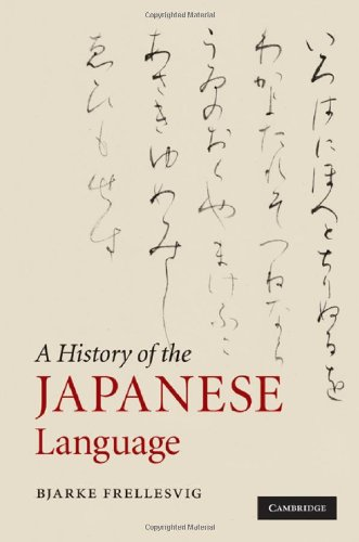 A History of the Japanese Language 9780521653206