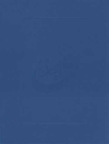 A Concordance of the Qur'an 9780520043275