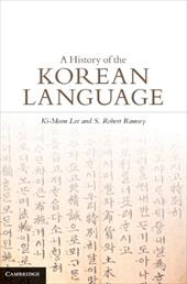 A History of the Korean Language 11713099
