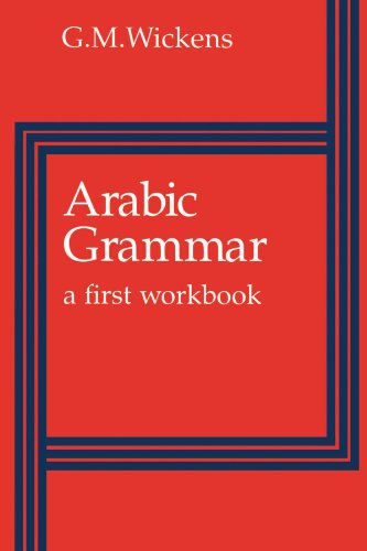 Arabic Grammar: A First Workbook 9780521293013