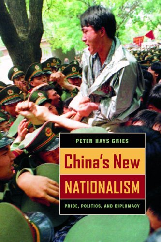 China's New Nationalism: Pride, Politics, and Diplomacy 9780520244825