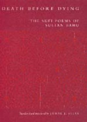 Death Before Dying: The Sufi Poems of Sultan Bahu 9780520212428