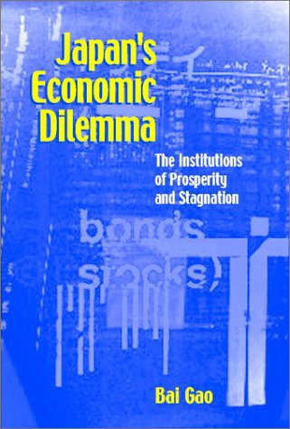 Japan's Economic Dilemma: The Institutional Origins of Prosperity and Stagnation 9780521793735
