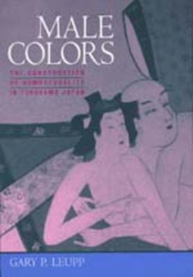 Male Colors 9780520209008