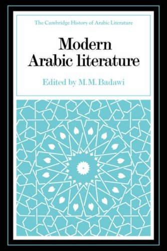 Modern Arabic Literature 9780521028530