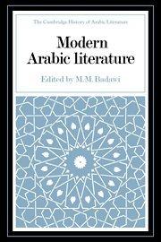 Modern Arabic Literature 9780521331975