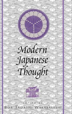 Modern Japanese Thought 9780521582186