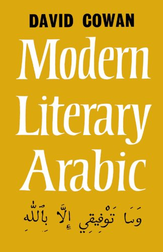 Modern Literary Arabic: An Introduction to 9780521092401