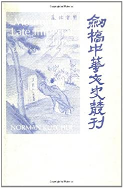 Mourning in Late Imperial China: Filial Piety and the State 9780521624398
