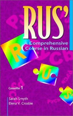 Rus': A Comprehensive Course in Russian Set of 4 Audio Cassettes 9780521010740