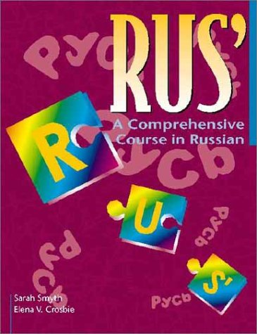 Rus': A Comprehensive Course in Russian 9780521645553