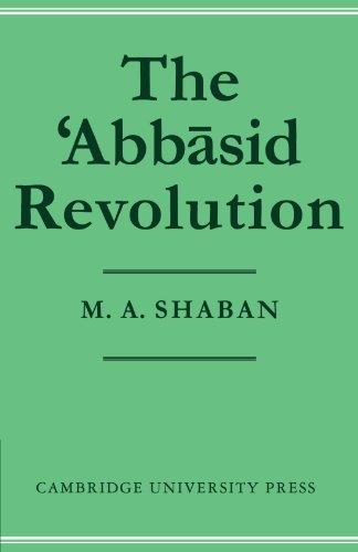 the abbasid revolution