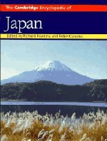 The Cambridge Encyclopedia of Japan 9780521403528
