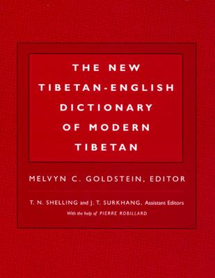 The New Tibetan-English Dictionary of Modern Tibetan 9780520204379