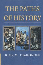 The Paths of History 9780521643481