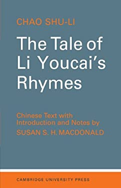 The Tale of Li-Youcai's Rhymes 9780521095884