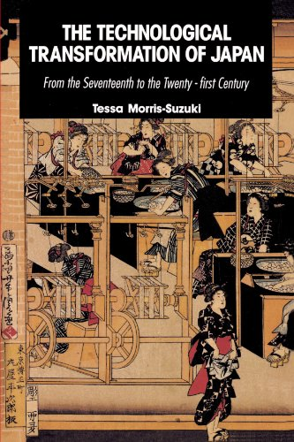 The Technological Transformation of Japan: From the Seventeenth to the Twenty-First Century 9780521424929