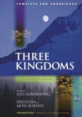 Three Kingdoms, Part Two 1712697