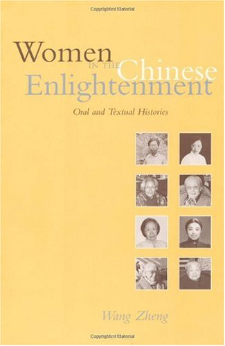Women in the Chinese Enlightenment: Oral & Textual Histor 9780520218741