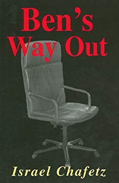 Ben's Way Out 9780533159413